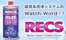 Wako's recs 名古屋